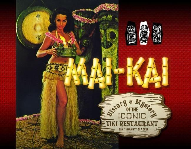 MaiKai_Book_001
